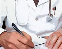 Прием пульмонолога или торакального хирурга