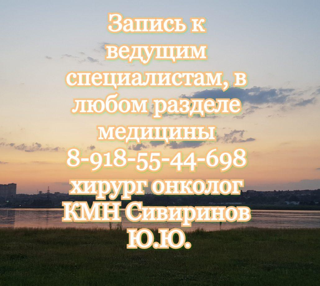 Станислав Санжанович Арустамов - врач скорой помощи в Ростове-на-Дону