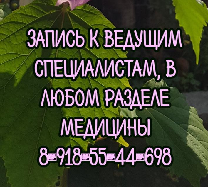 Геворкян стоматолог в Ростове-на-Дону ортопед