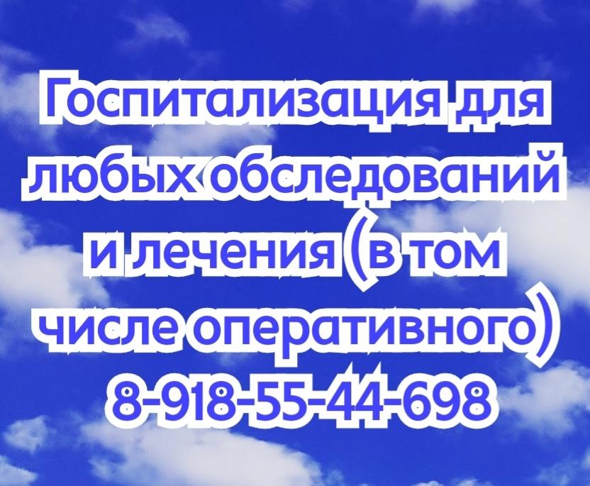 Гретта Ионовна Сочнева. Акушер - Гинеколог. Гинеколог