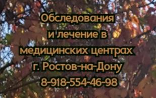 с.в. Ахмидинова физический терапевт. массажист.