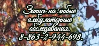 Максим Анатольевич Ямин. Невролог детский в Ростове