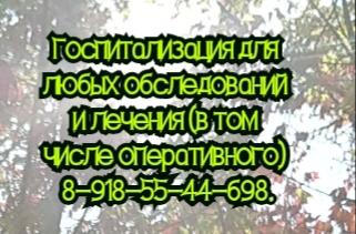 Невролог - Алексей Геннадьевич Шелковников