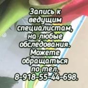 Лучшие медицинские специалисты в Ростове-на-Дону
