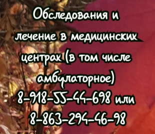 Алексей Игоревич Куликов ревматолог