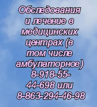 Ольга Алексеевна Алькаева