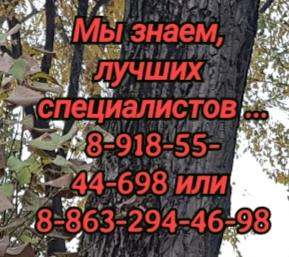 Станислав Санжанович Арустамов - врач скорой помощи