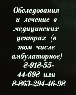 Камал Бахтиерович Билалов. Уролог в Ростове-на-Дону