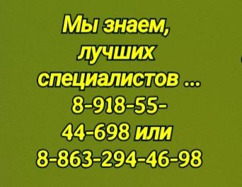 Инфаркт. Консультация гематолога. Ирина Викторовна Снежко