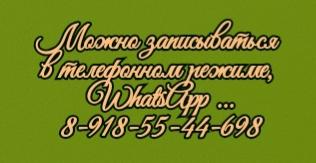 Ортопед травматолог - Тимошенко М.Е