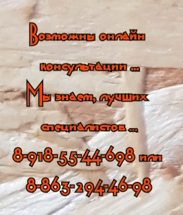 Ирина Викторовна Снежко - врач высшей категории по гематологии