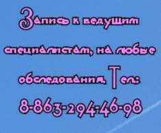 Можно записываться и задавать вопросы в телефонном режиме