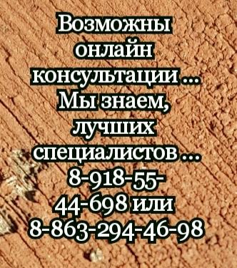 Что лечит дерматолог венеролог Соловьев?