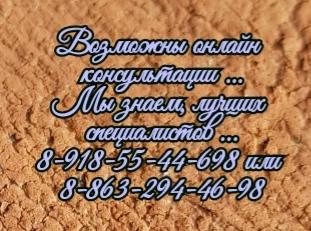 Юрий Анатольевич Соловьев - Дерматовенеролог высшей категории в Ростове-на-Дону