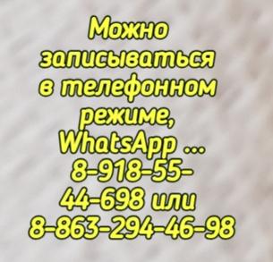 Туболог взрослый и детский - Чубарян В.Т. РОСТОВ