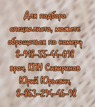 Шорников П.В. - Кавернозография