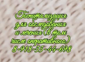 П.В. Шорников - Взрослый врач. Андролог