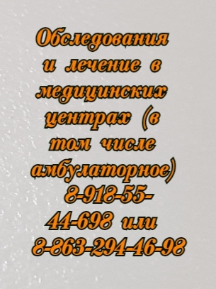 Ортопед травматолог периферический: Федотов А.П.