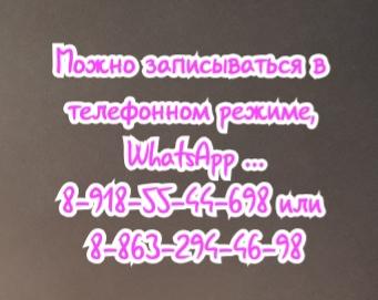 еременко ерёменко дерматолог дерматовенеролог