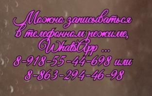 Нейрохирург в Ростове-на-Дону – врач, который занимается оперативным лечением и диагностикой заболеваний ЦНС