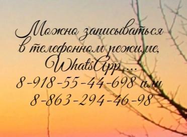 Себорейный дерматит Котянков А.О.Котянков дерматолог себорея ростов лечить