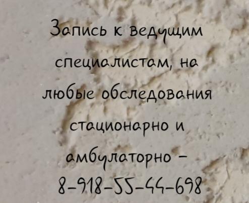 Гурцкой Р.А.