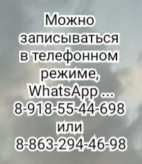 консультация детского гастроэнтеролога бухтоярова