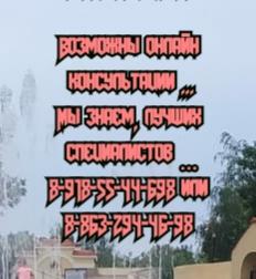 Ростов Молдованов В.А. - Кавернозные Ангиома Варолиева моста