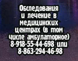 Что лечит уролог - Данило Игоревич Ячменёв?