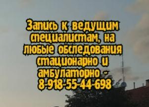 Компьютерная томография (КТ) для людей с избыточным весом в Ростове