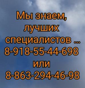 Молдованов В.А. - Сосудистые заболевания