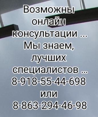 Молдованов хирург головной мозг