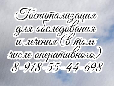 Малейко И. И.- травматолог ортопед в Ростове. Как попасть на приём?