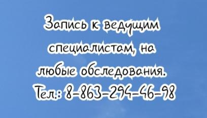 Мирончук М.С. - туболог Новочеркасск