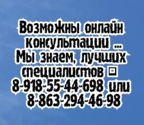 Киртанасов Я.П. Поликистоз печени консультация