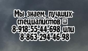 Балязин В.А. - Нейрохирург в Ростове
