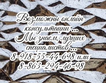 Куцемелов И.Б. - невролог в Ростове