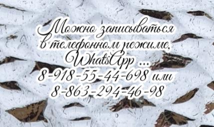 Гинеколог - Богданова Т.Н.