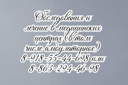 Любимов Д.С. - сезонный насморк