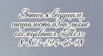 юбимов Д.С. - сезонный насморк