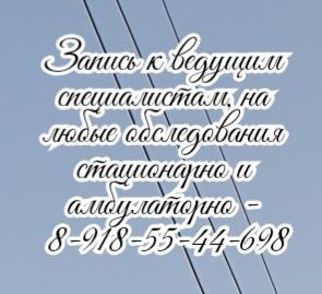 Юрий Сергеевич Сидоренко - академик академии наук