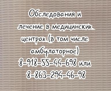 Силецкий И.О. - перелом голени