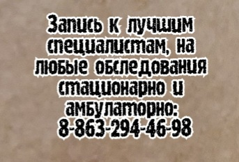 Уролог - Хван В.К. РНИОИ.