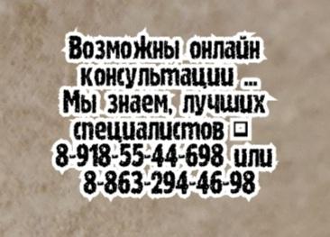 РНИОИ Хван Уролог