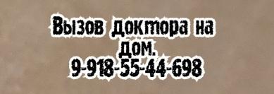Гуркин Б.Е. Ортопед - травматолог. Новочеркасск