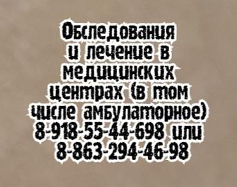 Гуркин Б.Е. Ортопед - травматолог. Новочеркасск. Вам нужен хороший врач?