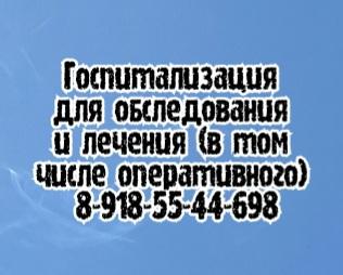 Невролог - Сафонова И.А.