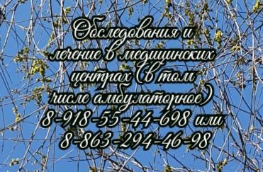 Красулин В.В. - уролог в Ростове