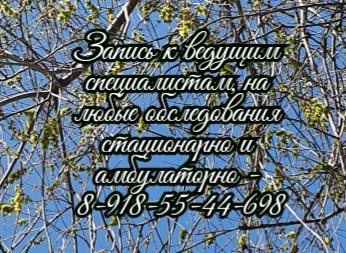 Берекчиева И.Ю