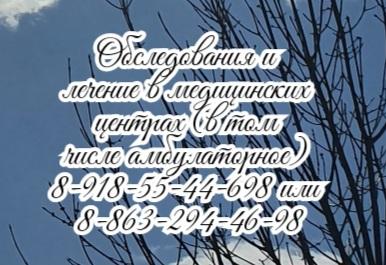 Конорезов А.М. - эндоскопист. Ростов. окклюзионная водянка,      кровоизлияние в желудочки мозга, кисты и опухоли